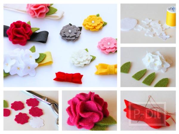ทำกิ๊บติดผม ที่คาดผม จากดอกไม้ประดิษฐ์