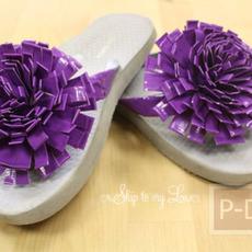 ตกแต่งรองเท้าแตะ ด้วยสก็อตเทปสี ทำเป็นดอกไม้
