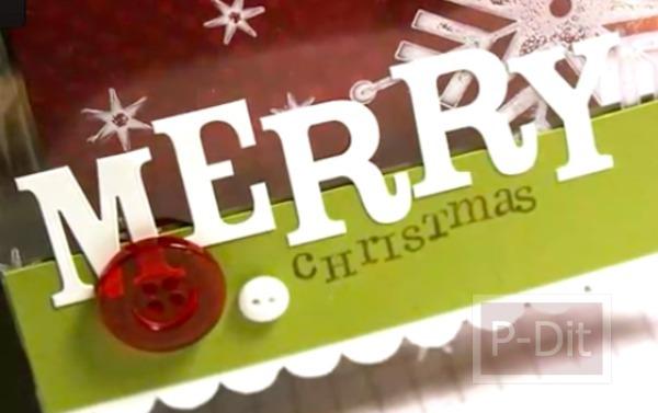 รูป 2 การ์ดคริสต์มาส แบบการ์ดใส