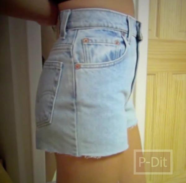 รูป 2 เปลี่ยนกางเกงยีนส์ตัวเก่า ให้ดูดีขึ้น