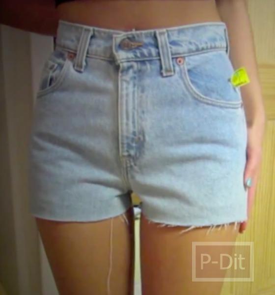 รูป 3 เปลี่ยนกางเกงยีนส์ตัวเก่า ให้ดูดีขึ้น