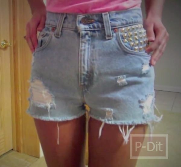 รูป 5 เปลี่ยนกางเกงยีนส์ตัวเก่า ให้ดูดีขึ้น