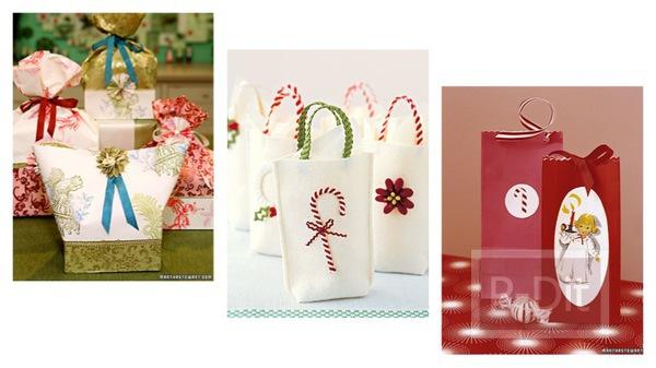 รูป 1 ถุงของขวัญสวยๆ สำหรับมอบวันปีใหม่