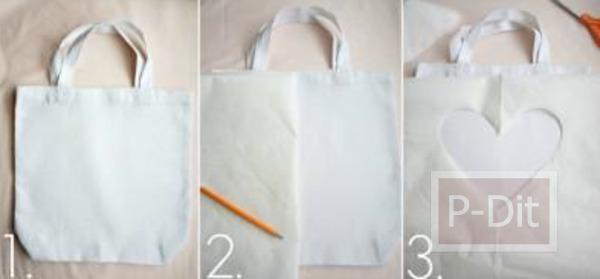 รูป 3 ของวันวันวาเลนไทน์ ถุงผ้าส่งรัก