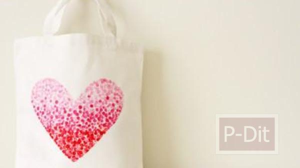 รูป 7 ของวันวันวาเลนไทน์ ถุงผ้าส่งรัก