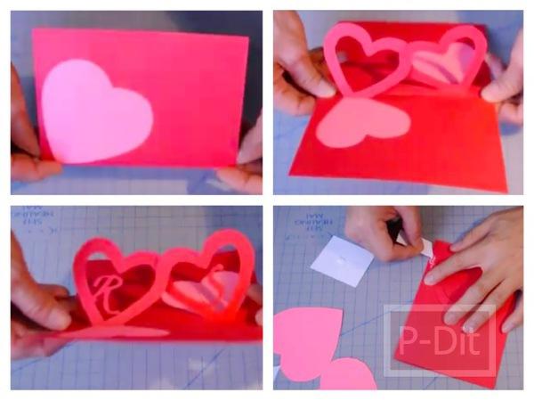 สอนทำการ์ดป็อบอัพ หัวใจส่งรัก วันวาเลนไทน์