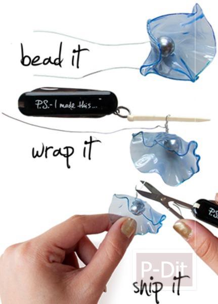 รูป 5 ต่างหู ทำจากขวดน้ำพลาสติก