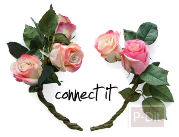 รูป 4 สอนทำมงกุฎดอกกุหลาบ สวยๆ