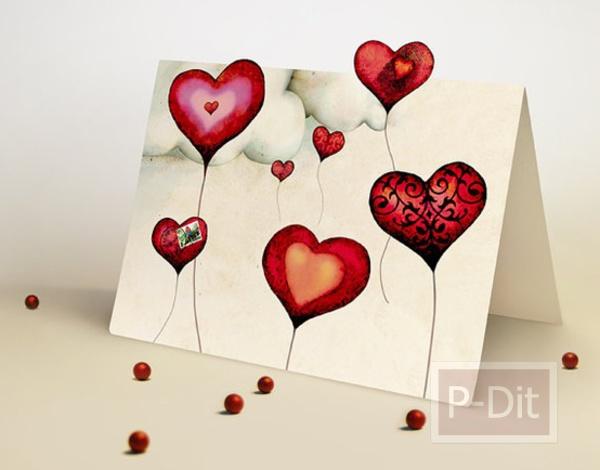 รูป 5 การ์ดวาเลนไทน์ส่งความรัก ส่งความสุข