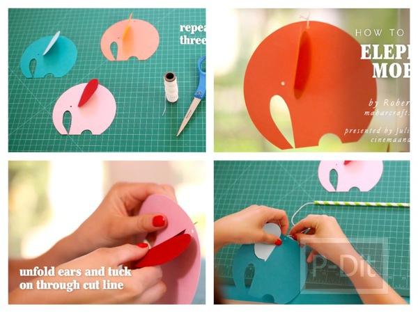 รูป 1 ทำโมบายช้างกระดาษ