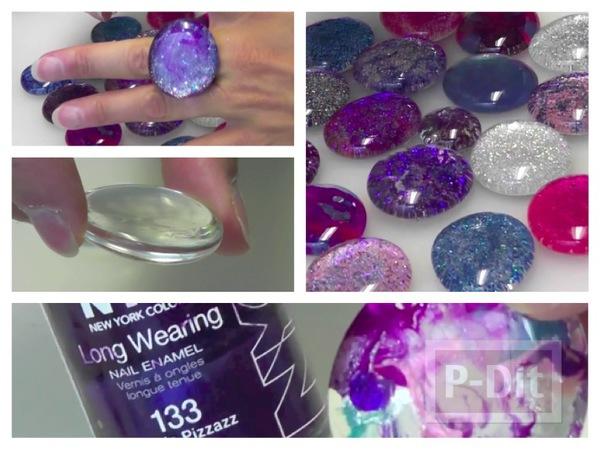 รูป 1 สอนทำแหวนจากเม็ดพลาสติกใส
