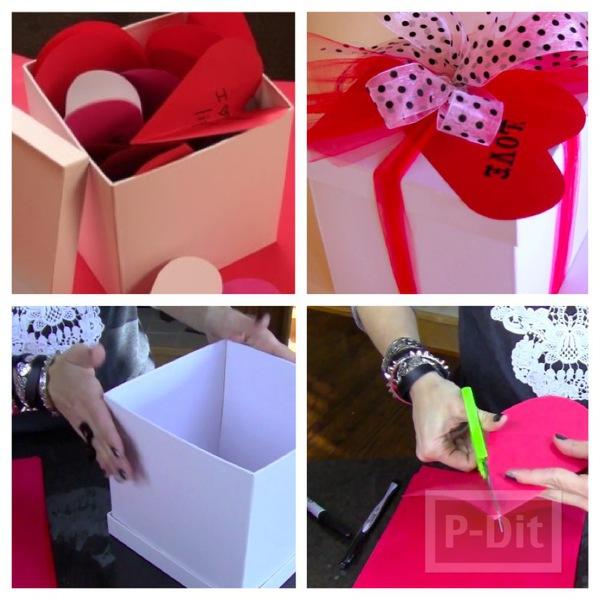 ไอเดียกล่องของขวัญ ส่งความรัก วันวาเลนไทน์