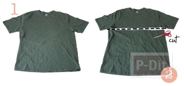 รูป 2 เปลี่ยนเสื้อยืด ให้เป็นกระโปรงสั้น
