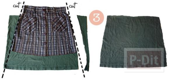 รูป 3 เปลี่ยนเสื้อยืด ให้เป็นกระโปรงสั้น