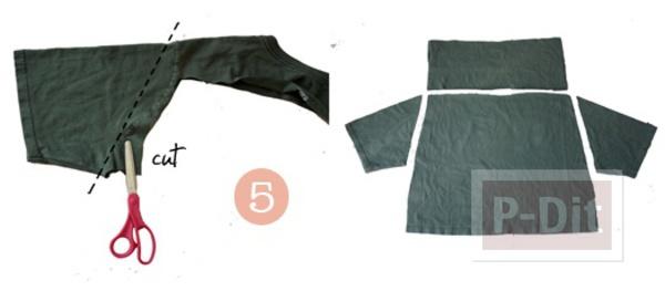 รูป 5 เปลี่ยนเสื้อยืด ให้เป็นกระโปรงสั้น