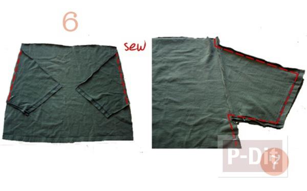 รูป 6 เปลี่ยนเสื้อยืด ให้เป็นกระโปรงสั้น