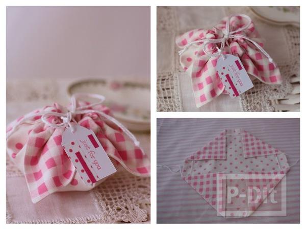 รูป 1 ทำถุงใส่ของขวัญชิ้นเล็กๆ น่ารักๆ