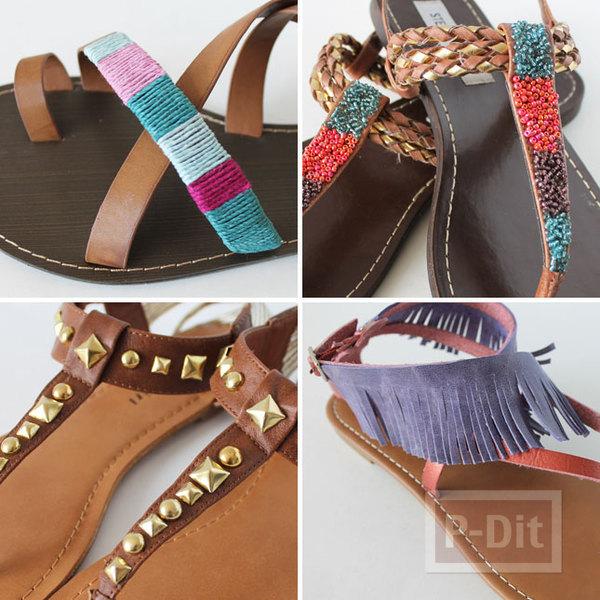 รูป 1 รองเท้าสายหนังรัดส้น นำมาตกแต่งใหม่ สวยน่าสวมใส่