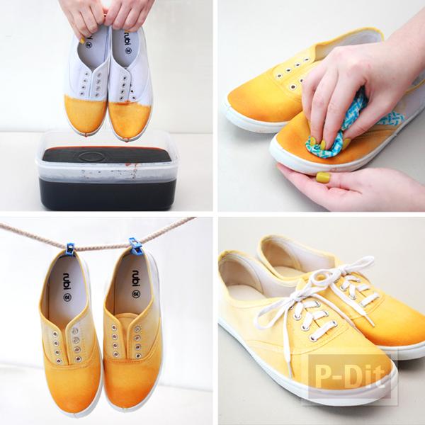 รูป 1 ตกแต่ง เติมสีสัน ให้รองเท้าผ้าใบ