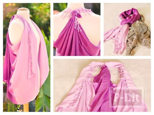ไอเดียทำเสื้อคลุมไหล่ จากผ้าคลุม