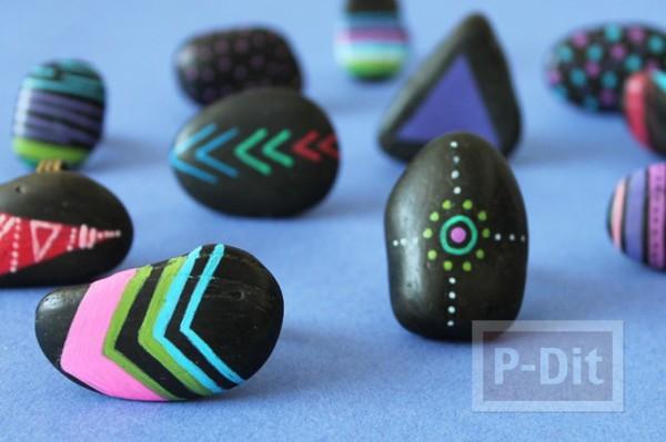 รูป 7 แหวนก้อนหิน ระบายสีสวย