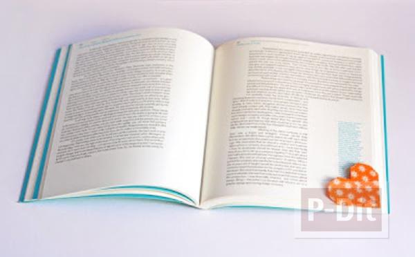 รูป 2 สอนพับที่คั่นหนังสือ ลายหัวใจ