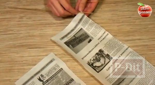 รูป 3 สานตะกร้า จากกระดาษหนังสือพิมพ์