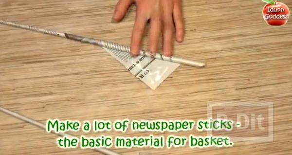 รูป 5 สานตะกร้า จากกระดาษหนังสือพิมพ์