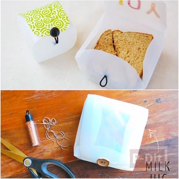 รูป 1 กล่องเก็บของ ทำจากขวดนมเก่าๆ