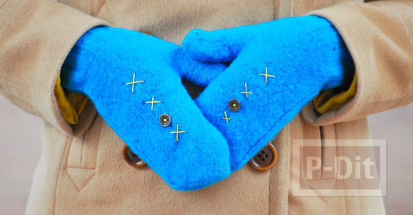 รูป 7 เย็บถุงมือจากเสื้อกันหนาว ตัวเก่า