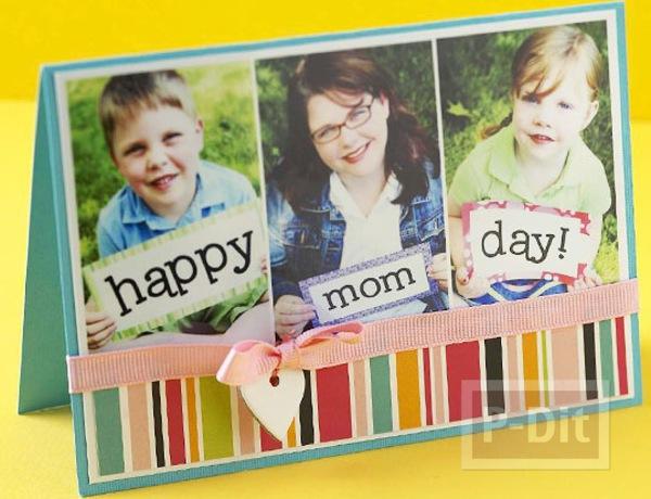 การ์ดวันแม่ ตกแต่งด้วยรูปถ่าย ลูกๆ