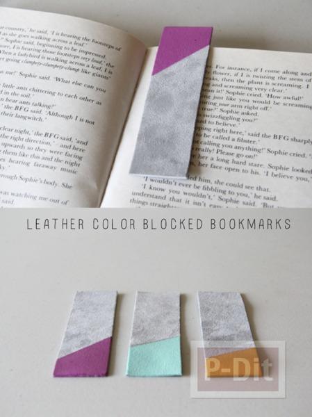 รูป 2 ทำที่คั่นหนังสือ จากแผ่นหนัง ทาสี