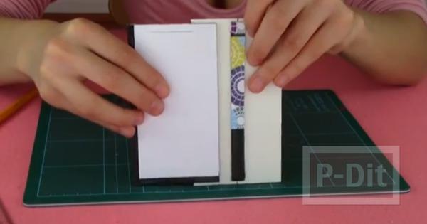 รูป 6 สอนทำที่ใส่มือถือ จากกระดาษปกสมุด