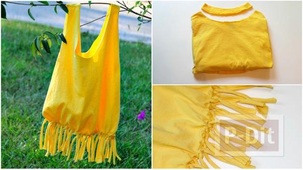 สอนทำกระเป๋าผ้า จากเสื้อยืดสีสดใส