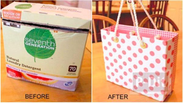 รูป 1 เปลี่ยนกล่องกระดาษ ให้เป็นถุงของขวัญ