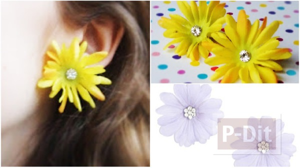ประดิษฐ์ต่างหู ตกแต่งจากดอกไม้ปลอม