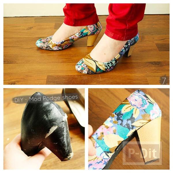 รูป 1 รองเท้าเก่าๆ นำมาหุ้มใหม่ ด้วยผ้าสีสด