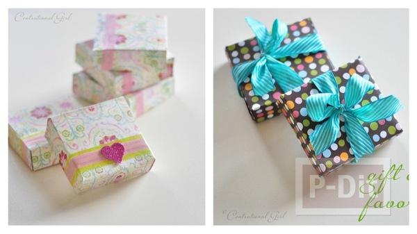 รูป 1 ประดิษฐ์กล่องกระดาษ เล็กๆ ใส่ของขวัญ