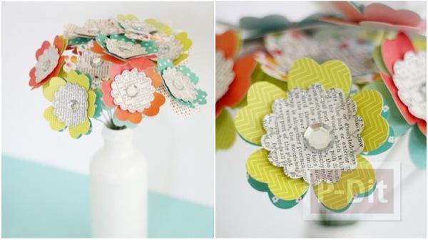 ดอกไม้กระดาษ ประดับแจกัน