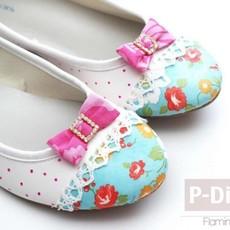 รองเท้าสีเรียบ ตกแต่งใหม่ น่ารัก สดใส