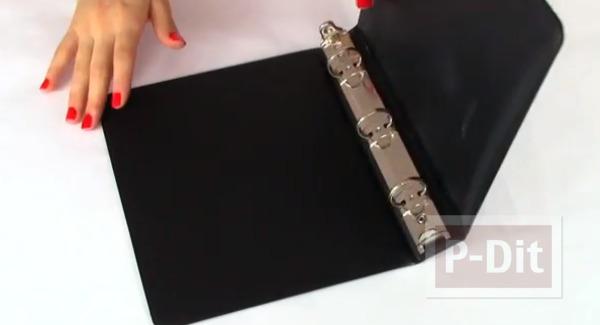 รูป 2 สอนทำกระเป๋า จากสก็อตเทปและแฟ้มเอกสาร
