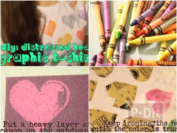 รูป 1 เพ้นท์เสื้อลายหัวใจ จากกระดาษทรายและสีเทียน