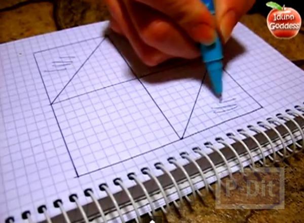 รูป 5 สอนพับกระดาษคั่นหนังสือ