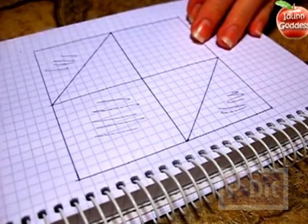 รูป 6 สอนพับกระดาษคั่นหนังสือ