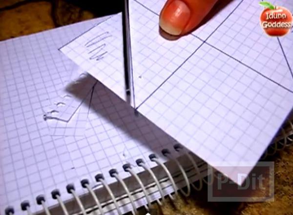 รูป 7 สอนพับกระดาษคั่นหนังสือ