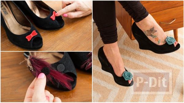 รูป 1 ตกแต่งรองเท้า น่ารักๆ จากดอกไม้ โบว์ ขนนก…