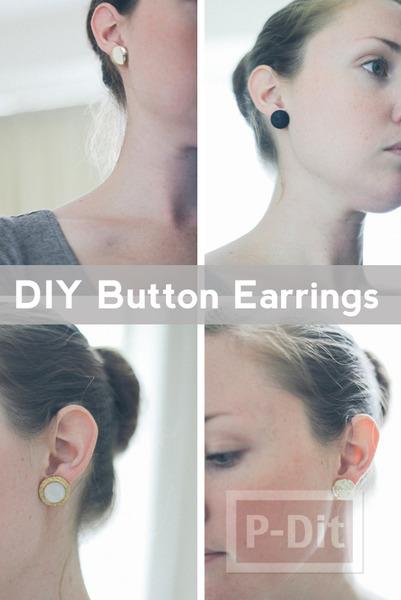 รูป 5 ต่างหู ทำจากกระดุม