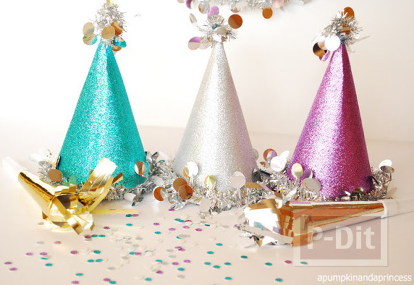 รูป 1 ประดิษฐ์หมวกงานปาร์ตี้ วันคริสต์มาส ปีใหม่
