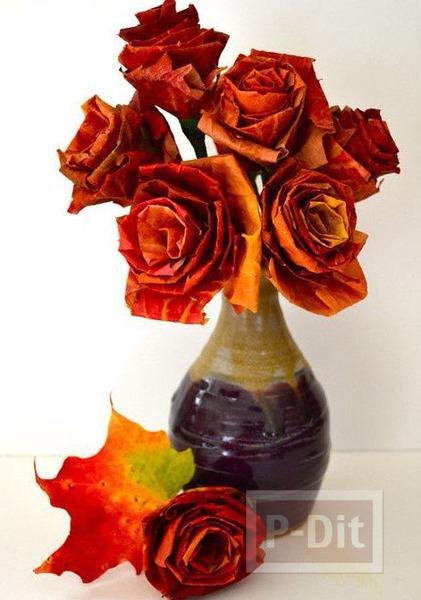 รูป 2 ประดิษฐ์ดอกไม้สวยๆ จากใบเมเปิล