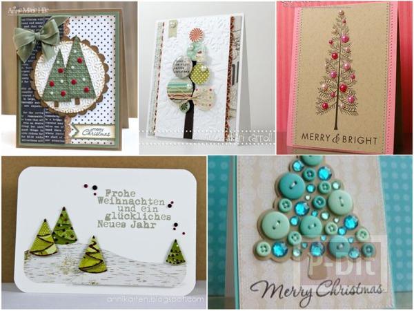ไอเดียทำการ์ดคริสต์มาส ต้นคริสต์มาสสีสด